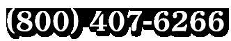 (800) 407-6266