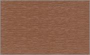 Brown Angle Iron Cover